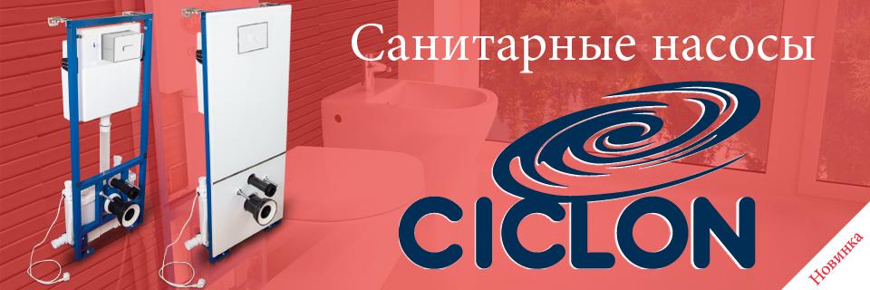 Banner cliclon_RUSO.jpg