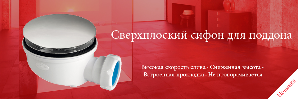 Banner válvula de ducha extraplana_RUSO.jpg