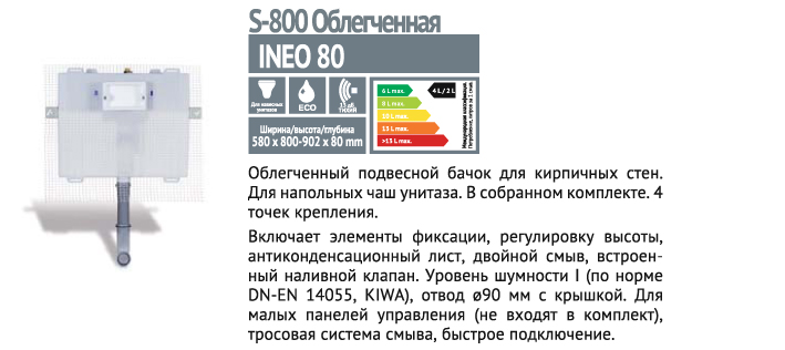S-800_RUSO.jpg