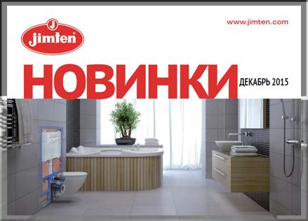 News Ruso 2016_.jpg