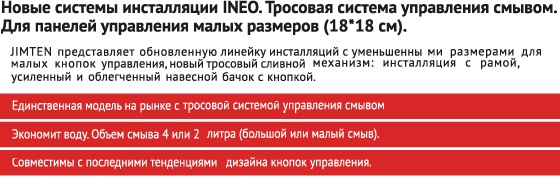 Noticia INEO EN RUSO.png