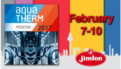 Aquatherm: February 7-10 Moscow