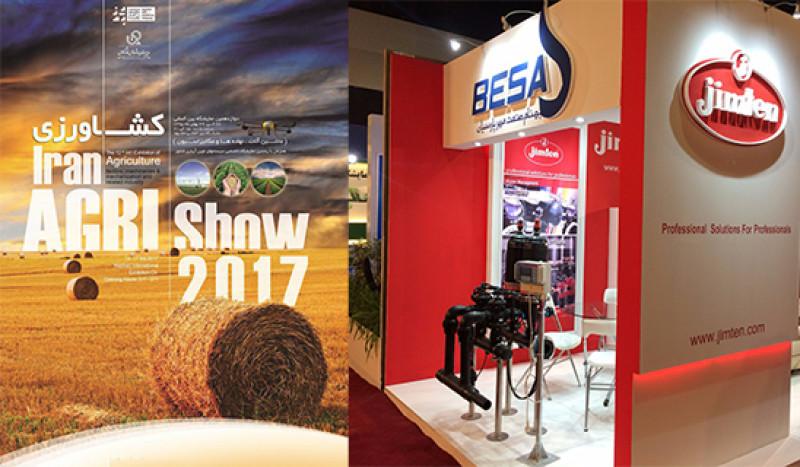 IRAN AGRI SHOW 2017